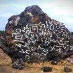 La verdad detrás de la enorme roca que apareció en Barranquilla